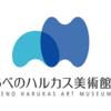 【大阪】国宝に囲まれた夜の美術館で謎解き!「夜の大妖怪展からの脱出」を紹介【寄稿】