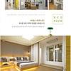 韓国でマンションを買う?
