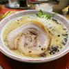 河童の雫の豚骨鶏ガラベースのクリーミーラーメン@鹿児島県姶良市平松