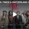 TWICE動画YouTube&VLIVEまとめ【スイス編EP.21〜24】日本語字幕あり-TWICE TV5 TWICE in SWITZERLAND
