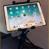 iPadを固定する三脚ホルダーはいいよ!