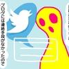 4つのメールフォームを使った感想【PC/スマホ画像有】