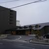 私的支援 #2 函館湯の川温泉 ホテル万惣