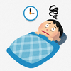 ジジイになってきたせいか睡眠が不規則になってきているのとその対策