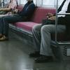 通勤時間を減らすことで人生の幸福感がスゴイ