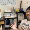 『「にじたい」へのいざない』のYouTube動画を公開しました(インタビュー記事付き)