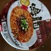 旨辛一武道会26 鳴龍 担々麺