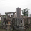 水野越前守忠邦の墓