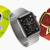 ついに発表されたApple Watch!Apple信者なら飛びつくガジェットだろうが…信者以外を魅了できたのか?