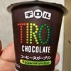 北海道乳業 チロル コーヒーヌガープリン チョコレートソース入り 食べてみました