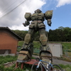 ロードバイクで和歌山県から滋賀県までRTA (ジオン驚異のメカニズム編)その2
