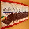 【各務原市返礼品】大好きなチョコレートをリクエストしたら嬉しい結果に!