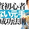6/4今日のたつや先生