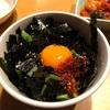 食レポ B級グルメ 焼肉きんぐ(岐阜県多治見市)