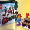新製品! レゴ シーゾナル ふたつめのクリスマスセット「Christmas Train and Market Stalls(40262)」