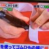 ソレダメ!シンクのサビを落とす方法等 17/8/30放送