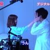 仮面病棟 永野芽郁x坂口健太郎 7月3日リリース/デジタル先行配信中
