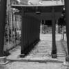 ぶらり独りウォーキング 旧東海道 鶴見 その5