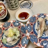 絶滅危惧種の個人経営回転寿司。無くなる前に行ってほしい貴重な店。藤沢「昭和匠寿司」