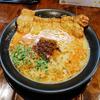 【うるとら】 オススメは白ごま坦々パイコー麺!【秋田市土崎】