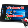 Windows10が1週間に1回の充電で動く!?Snapdragon(スナドラ)搭載 Windows10発表!!長時間駆動!!