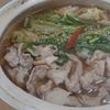 ひと鍋で2度美味しい🍲 🏍で温泉沈~~~♨(*^。^*)