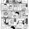 西日本豪雨災害の片付け中、おっと~が熱中症になる!だから言いたい事がある!