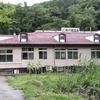 長野県塩尻市 みどり湖 田川浦鉱泉旅館