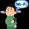 Wi-Fiが不安定だったので試行錯誤した話
