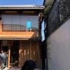 【京都】南禅寺は【BLUE BOTTLE COFFEE】も楽しめる!