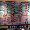 菅生サービスエリア上りで食事