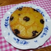 パイナップル・アップサイドダウン・ケーキ