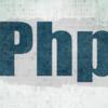 モダンなPHPに必須の「名前空間」について理解する/Windows10