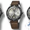 【2017バーゼルの時計展の新作】オリスはカレッジシルバーの時計の文字盤の65年の復刻版の潜水する腕時計を出します