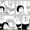 何故今?佐藤健主演で「バクマン。」実写映画化!? の巻