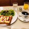 カフェーパウリスタ(銀座) ~銀ブラの由来となったお店で美味しいモーニングを~