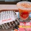 ウェンディーズのワイルドロック!ワイルドな糖質制限バーガー。