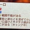 【雑記】BaTen-BenTo