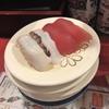 12/16【立川】回転寿司たいせい