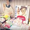 【写真 ブログ】岐阜レトロミュージアム!