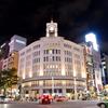 「百貨店の歴史とは?」「日本の百貨店の歴史とは?」「最近、百貨店が苦戦しているのはなぜ?」わかりやすく解説