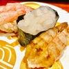 【金沢】朝7時から営業の「もりもり寿し 近江町店」で北陸ならではのネタを満喫