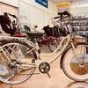 アウトレット自転車!