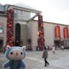 横浜トリエンナーレへ