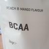 BCAAを飲んでいなかった人間がBCAAを飲んだ結果