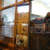 蓮爾 新町一丁目店 (4) 小ラーメン「下ブレ?スープが苦かった」(ラーメン51杯目)