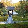 春と秋 期間限定公開の鎌倉 長寿寺。運良く開いていたら是非訪れていただきたい寺院です。(Kamakura, Chojuji)