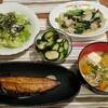 2017/09/25の夕食