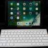 iPad Proとスタンドとワイヤレスキーボードを買ったから聞いてほしい