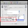 「Missing Sync for Windows Mobile」でAd[es]とMacを同期